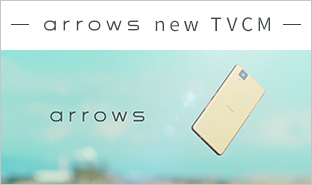【arrows new TVCM】